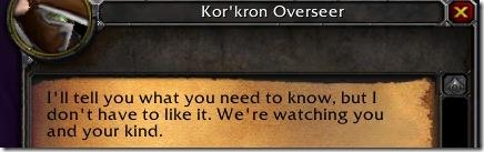 korkon1